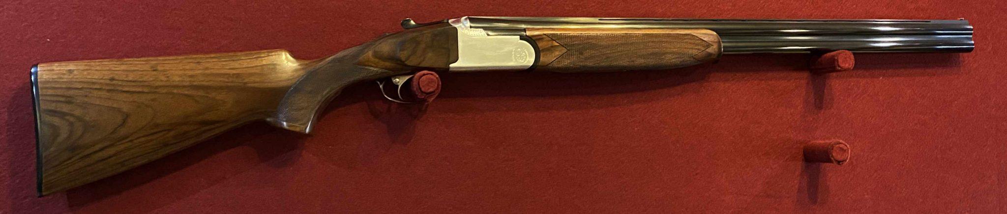 used shotgun for sale